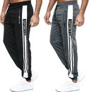 Trainingshose Hose Sporthose Jogginghose Slim Fit Herren