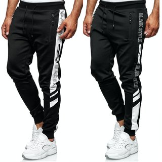 Herren Jogginghose Sporthose Trainingshose SPORTS  HOSE FITNESS